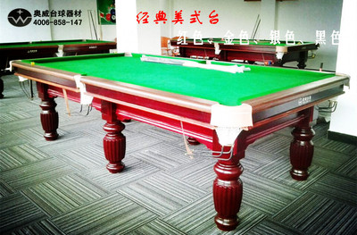 Billiard table _ snooker table Bl07