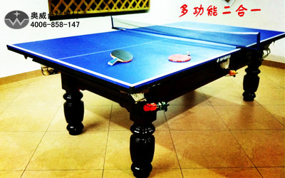 Billiard table _ snooker table with tenis top  BP01