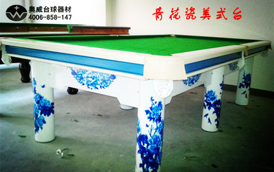 Billiard Table _ Metal frame Snooker table BL09