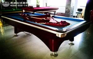 Billiard table _ ball return system pool table P09